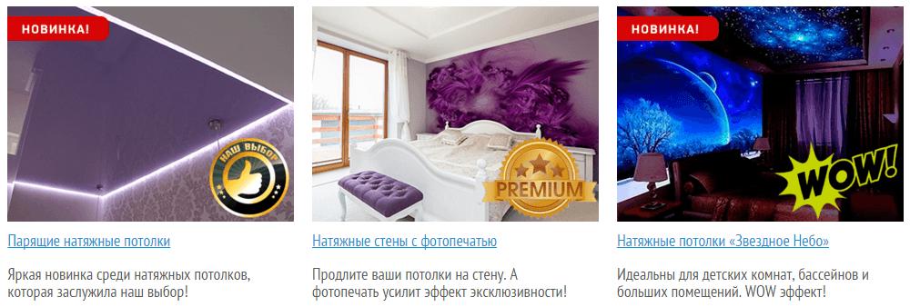 Гарантии-и-скидки-3